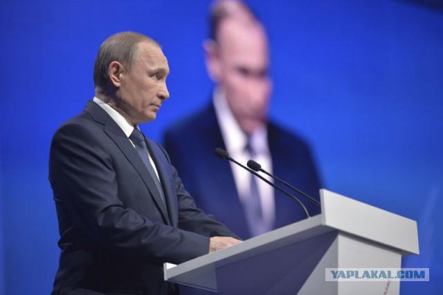 Путин: золотовалютные резервы не предназначены для решения текущих проблем в экономике