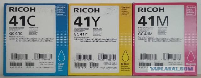 Комплект расходников для Ricoh Aficio 3110