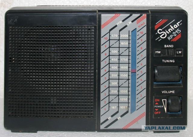 Russian 80-90s transistor