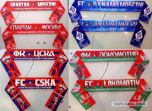 Шарфы Чемпионата России (рпл) 2018-2019