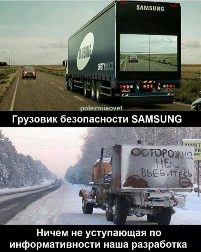 Чисто поржать! ))) 10384567