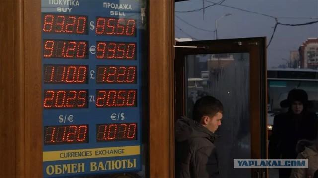 Курс евро впервые с 2016 года поднялся выше 91 рубля