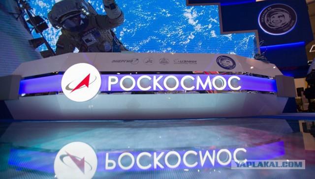 Счетная палата выявила в «Роскосмосе» нарушения на 760 млрд руб