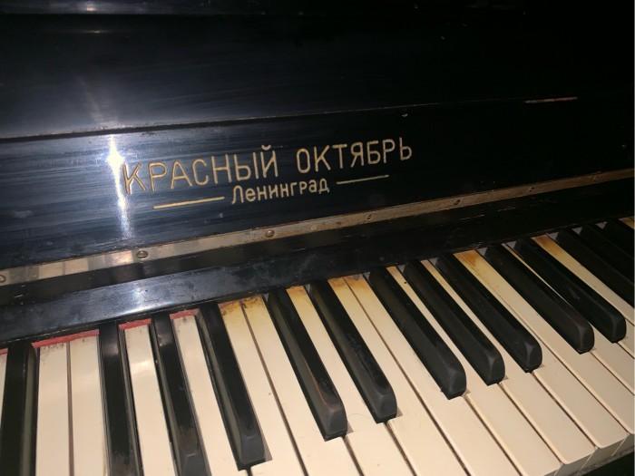 Отдам фортепиано самовывозом в Москве.