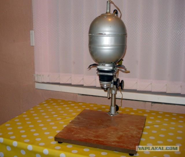 получения займа цена на старый фотоувеличитель плитку