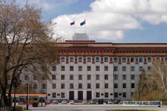 Тюменец протестует против зарплаты депутатов в 1 млн рублей