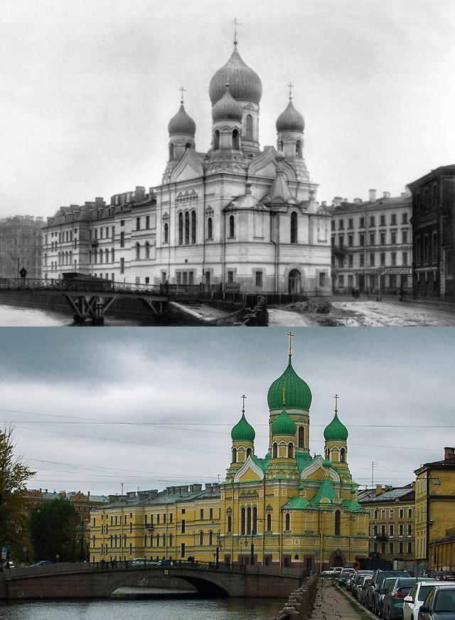 Петербург тогда и сейчас - Канал Грибоедова