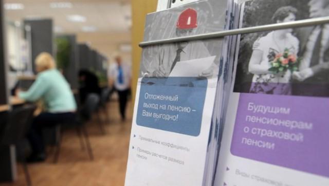 Минфин одобряет заморозку пенсионных накоплений до 2019 года