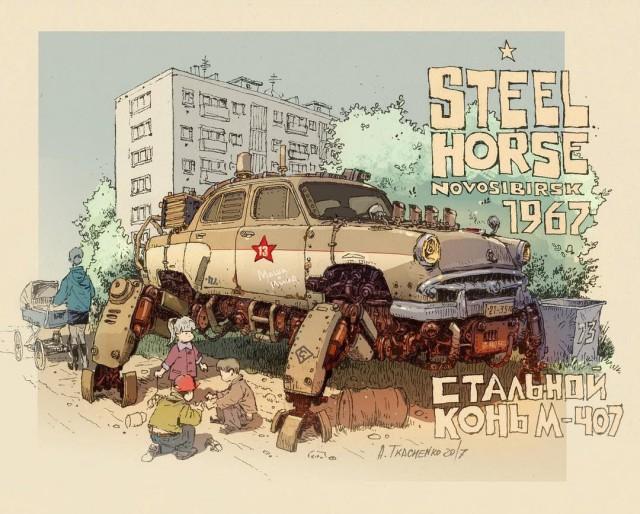 Немного советского дизельпанка от нижегородского иллюстратора и концепт-художника Андрея Ткаченко