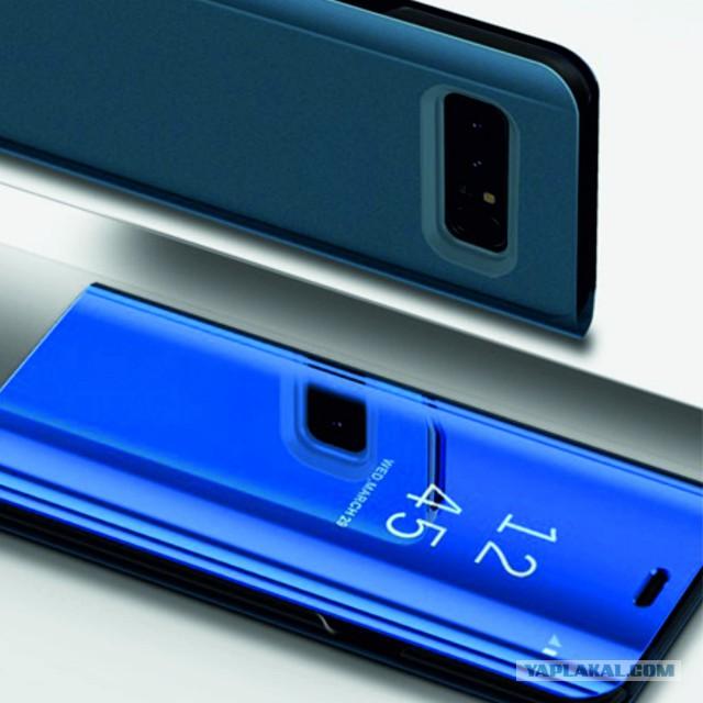 продаю чехол для Самсунг S9 и S9+
