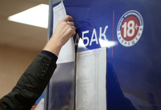 В России предлагают поднять стоимость сигарет до европейского уровня