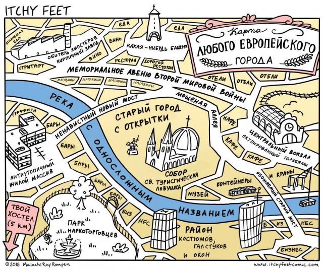 Карта любого города Европы