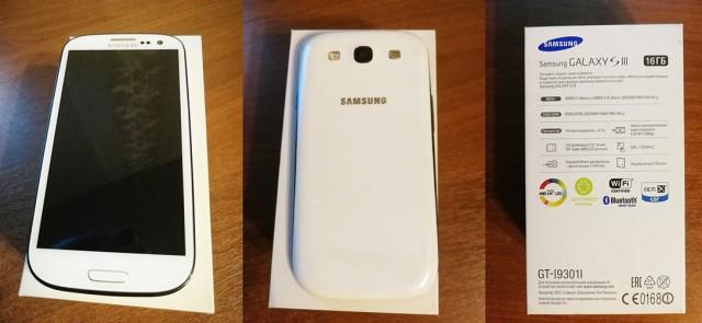 Samsung Galaxy SIII, 16Гб, БУ, продам