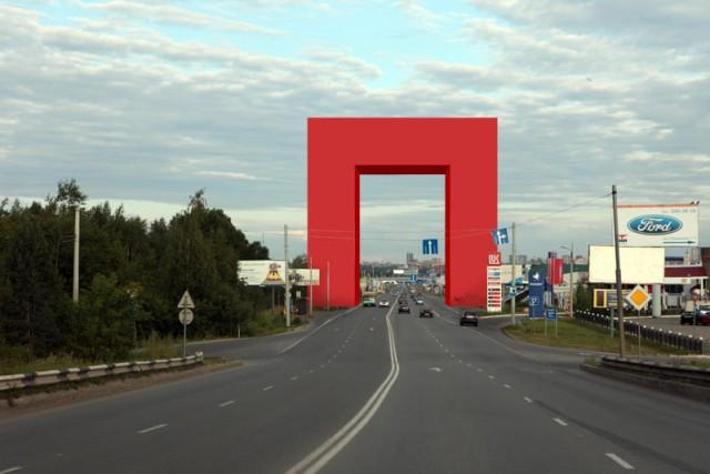 Я люблю тебя, Пермь