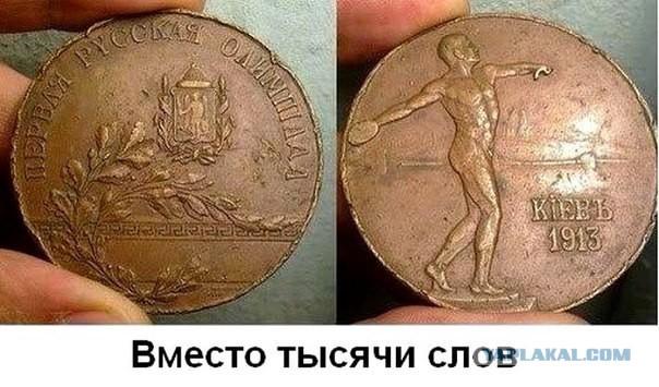 Первая русская....