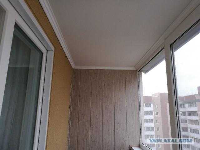 Балконное рукодельство.