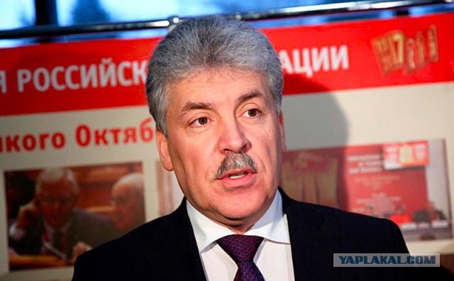 Грудинин предложил закрыть Ельцин-центр и отдать его детям