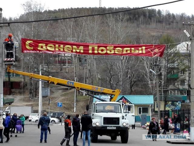 Контрабандный лейкопластырь стоимостью 800 тыс. грн изъят в Донецкой области - Цензор.НЕТ 2400