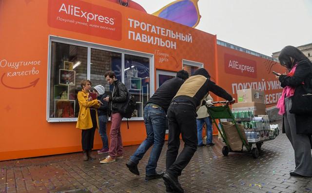 Роскомназдор сможет блокировать доступ к AliExpress за неуплату налога