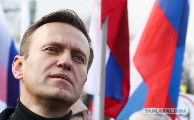 В ЕС хотят заморозить активы фигурантов расследований Навального