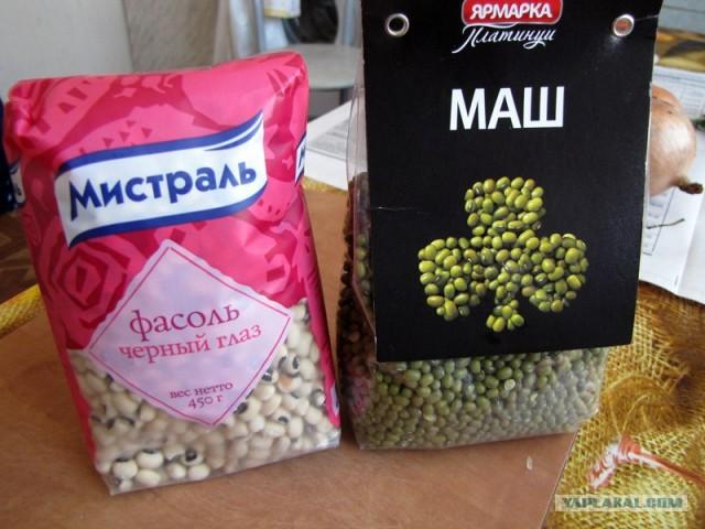 Кухня народов Средней Азии