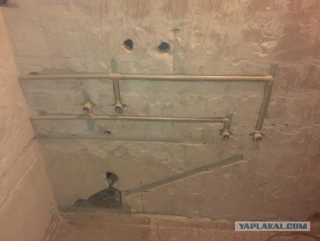Ремонт ванной перфекционистом. Дом серии П44