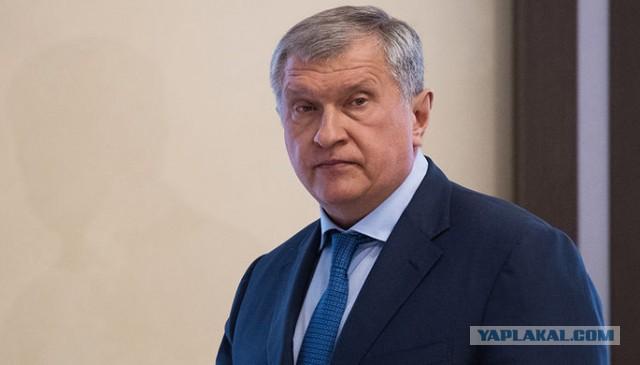 Сечин рассказал, когда сможет явиться в суд по делу Улюкаева