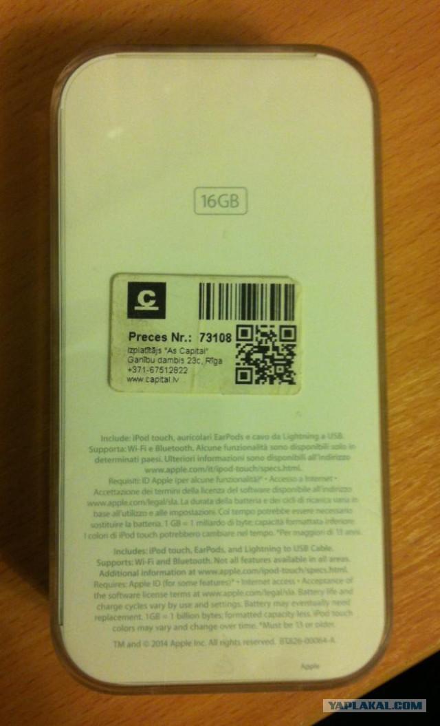 Хотелось бы продать iPod touch 16gb