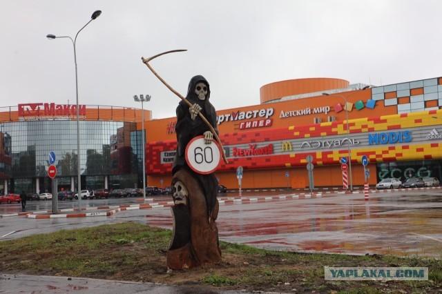 Новый знак ограничения скорости в Архангельске