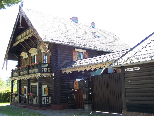 Русская деревня в Германии (15 фото)