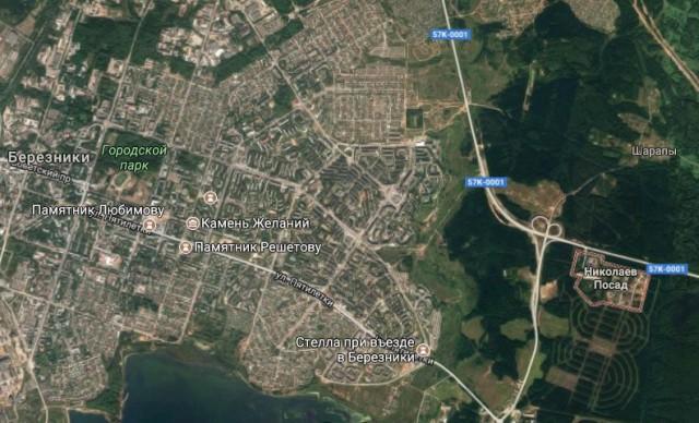 Житель посёлка в Прикамье провёл туда Wi-Fi, а ФСБ и Роскомнадзор заподозрили его в терроризме