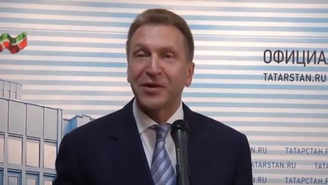 Вице-премьера России Шувалова потребовали уволить за слова о «смешных квартирах» в Казани