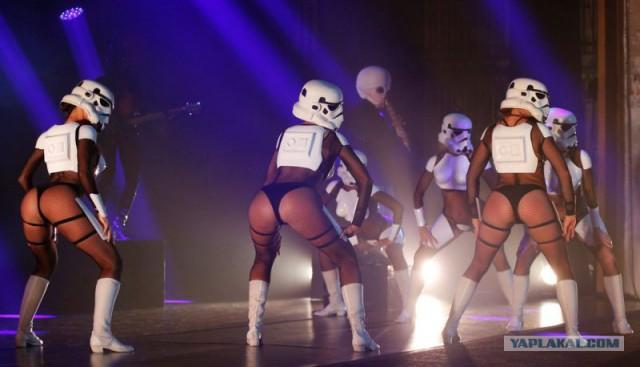 Бурлеск-шоу по мотивам знаменитой саги