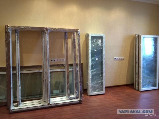 Окна и балконы Trocal Innonova A5