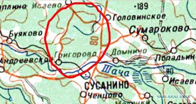 Костромская Аномальная Зона