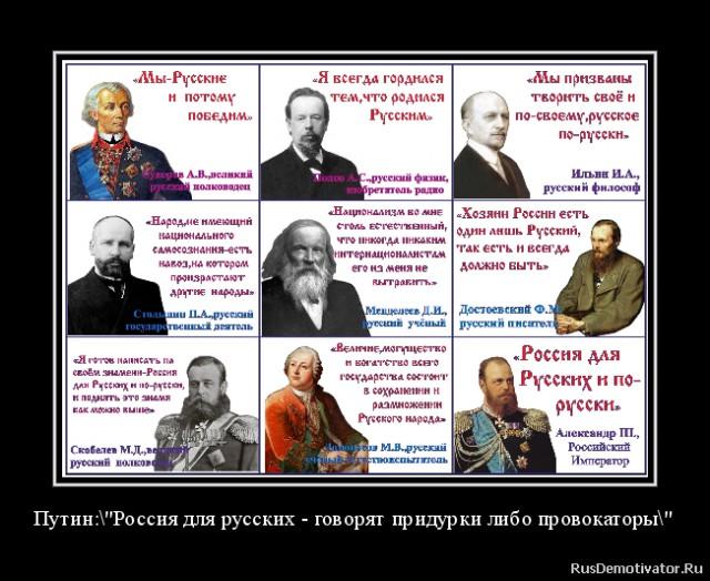 russkoe-s-kommentariem