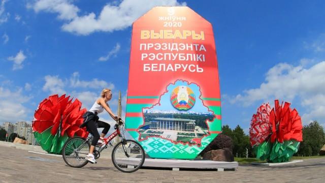 Белорусская оппозиция обнародовала план «майдана» в случае победы Лукашенко