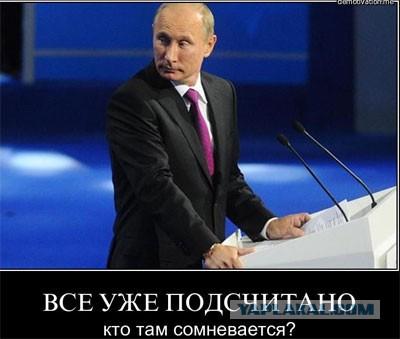 Садись, Вова, три!