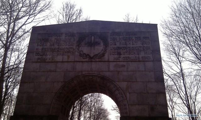 Мемориал Трептов-парк в Берлине