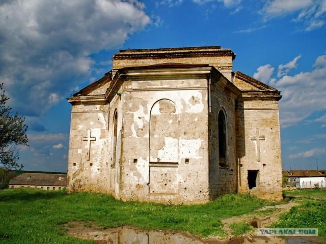 Развалины немецких Кирх в Одесской области