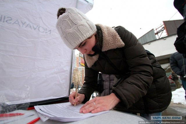 Националисты собирают подписи за введение виз