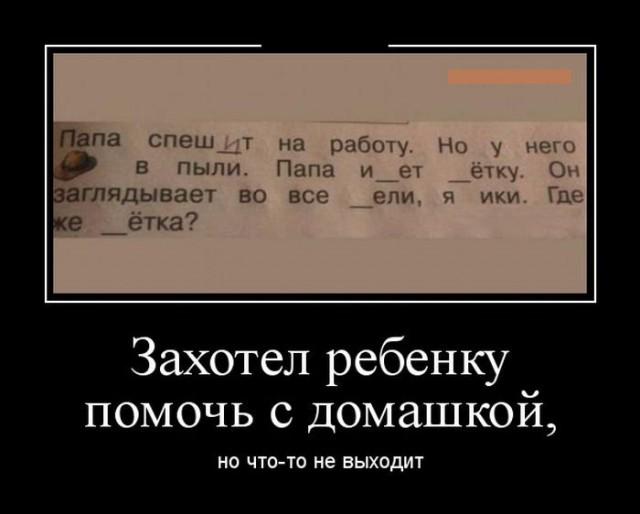 http://s00.yaplakal.com/pics/pics_preview/7/9/0/8807097.jpg