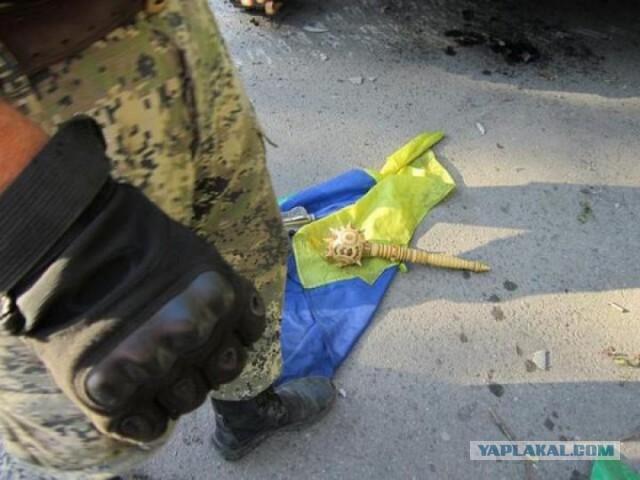 Полковник ВСУ cдался в плен вместе с остатками