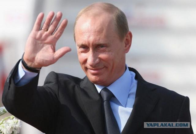 Путин подписал закон о налоге на недвижимость ...