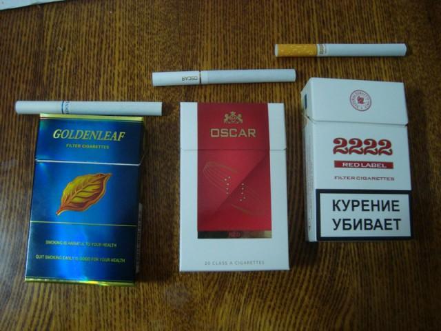 Открытки для тех кто курит