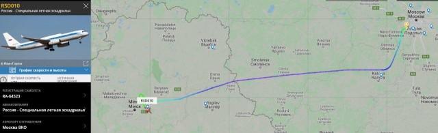 В Минске в 20:18 приземлился самолёт ФСБ России
