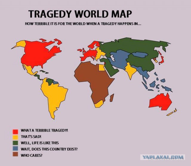 Карта мира трагедий