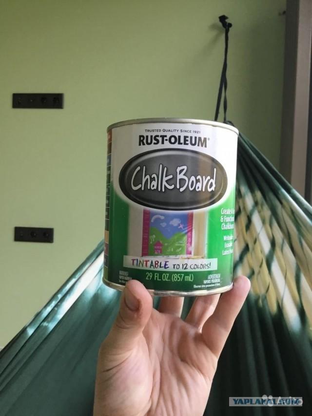 Меловая краска Rust-Oleum (имитация грифельной доски)