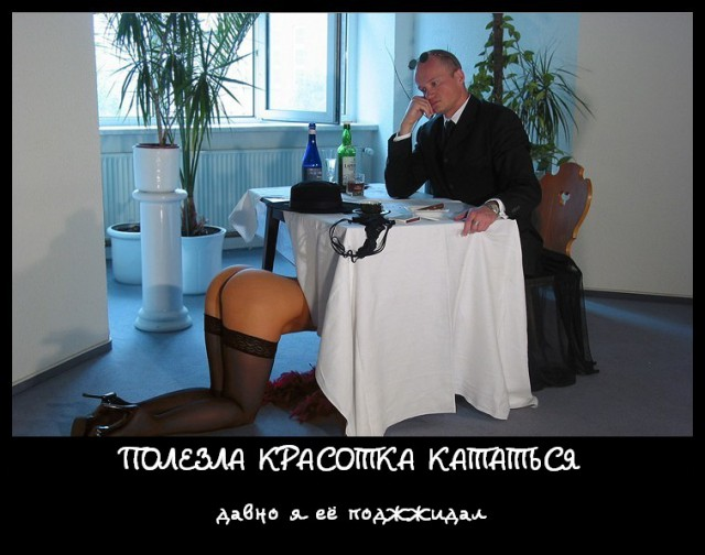 na-uzhine-sosala-pod-stolom