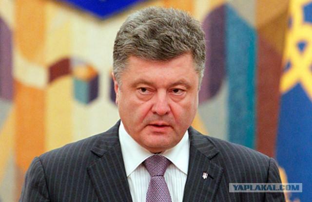 Порошенко объявляет мобилизацию в ВСУ